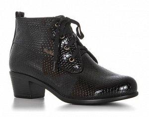 Ботинки AVENIR, Черный