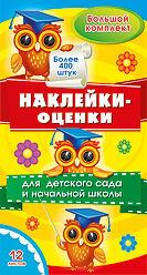 15.12.00009 Блокнот с наклейками(желтый)
