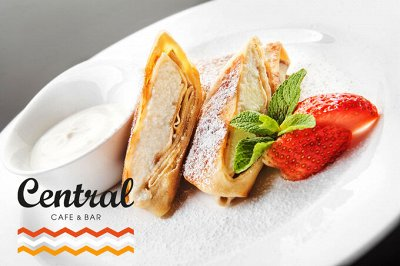 Central! Самые вкусные вареники и блинчики от любимого кафе! — Central — Готовые блюда