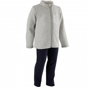 Спортивный костюм на молнии детский Warmy Zip 100 DOMYOS