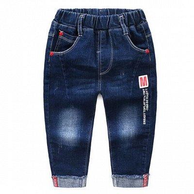 Гардероб модного мальчишки! Классная одежда и обувь — Джинсы, брюки — Для мальчиков