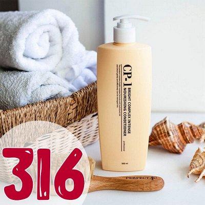 Социальная закупка💯Время самых нужных покупок☑️  — Шампуни и кондиционеры для волос — Шампуни