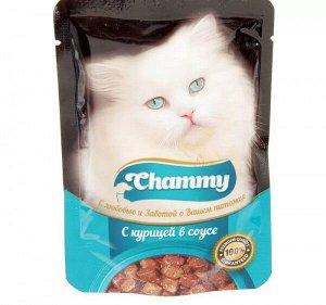 Chammy влажный корм для кошек Курица в соусе 85гр пауч