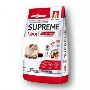 Зоогурман Supreme Veal сухой корм для взрослых кошек крепкий иммунитет Телятина 350гр