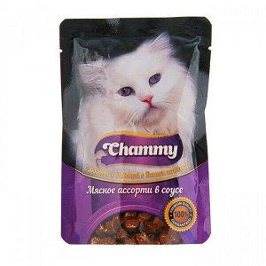 Chammy влажный корм для кошек Мясное ассорти в соусе 85гр пауч