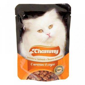 Chammy влажный корм для кошек Печень в соусе 85гр пауч