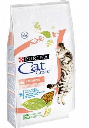 Cat Chow Sensitive сухой корм для кошек с чувствительным пищеварением Лосось и Домашняя птица 7кг АКЦИЯ!