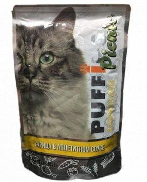 Puffins Picnic влажный корм для кошек Курица в соусе 85гр пауч