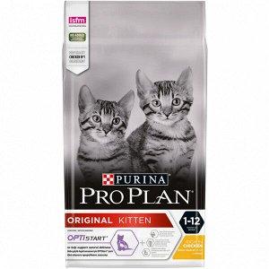 Pro Plan Kitten Original сухой корм для котят Курица 1,5кг