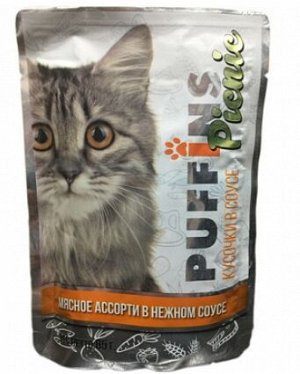 Puffins Picnic влажный корм для кошек Мясное ассорти в соусе 85гр пауч