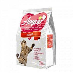 Амурр сухой корм для кошек Говядина 350гр