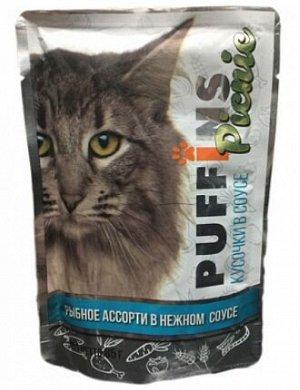 Puffins Picnic влажный корм для кошек Рыбное ассорти в соусе 85гр пауч
