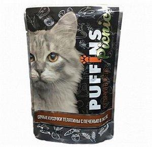 Puffins Picnic влажный корм для кошек Телятина с печенью в соусе 85гр пауч