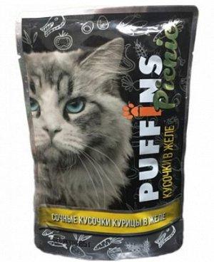 Puffins Picnic влажный корм для кошек Курица в желе 85гр пауч