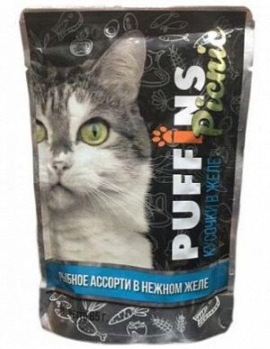 Puffins Picnic влажный корм для кошек Рыбное ассорти в желе 85гр пауч