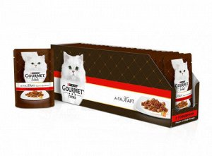 Gourmet A La Carte влажный корм для кошек Говядина+Овощи в подливе 85гр пауч АКЦИЯ!
