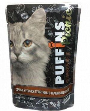 Puffins Picnic влажный корм для кошек Телятина с печенью в желе 85гр пауч