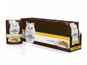 Gourmet A La Carte влажный корм для кошек Курица+Макароны+Шпинат в подливе 85гр пауч АКЦИЯ!