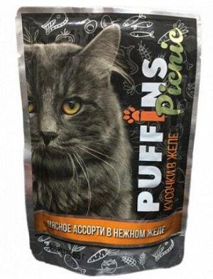 Puffins Picnic влажный корм для кошек Мясное ассорти в желе 85гр пауч