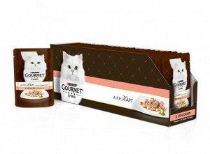 Gourmet A La Carte влажный корм для кошек Лосось+Овощи в подливе 85гр пауч АКЦИЯ!