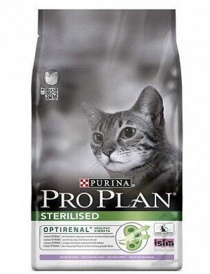 Pro Plan Sterilised сухой корм для стерилизованных кошек Индейка 3кг