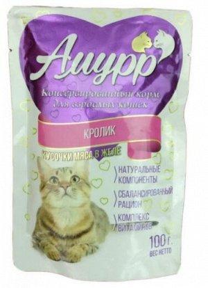 Амурр влажный корм для кошек Кролик в желе 100гр пауч