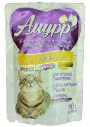 Амурр влажный корм для кошек Курица в желе 100гр пауч