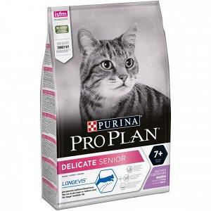 Pro Plan Delicate Senior 7 + сухой корм для кошек старше 7 лет с чувствительным пищеварением Индейка 1,5 кг