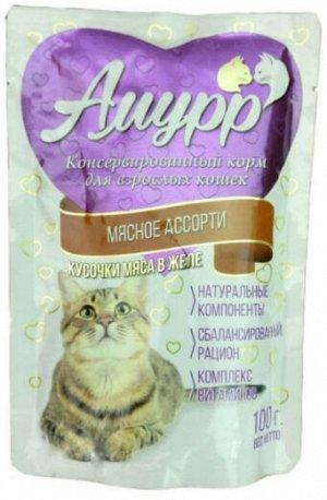Амурр влажный корм для кошек Мясное ассорти в желе 100гр пауч