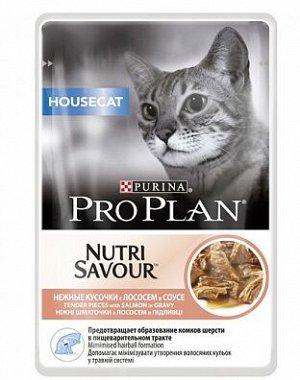Pro Plan HouseCat влажный корм для домашних кошек Лосось в соусе 85гр пауч