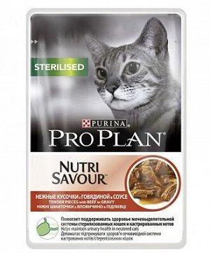 Pro Plan Sterilised влажный корм для стерилизованных кошек Говядина в соусе 85гр