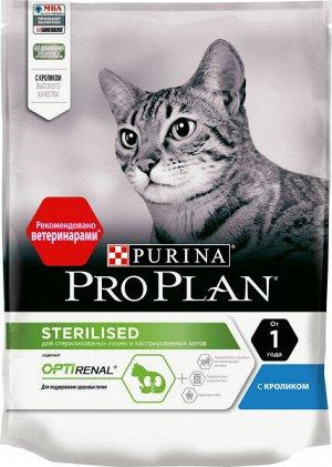 Pro Plan Sterilised сухой корм для стерилизованных кошек Кролик 200г