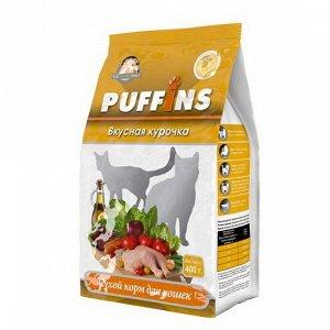 Puffins сухой корм для кошек Вкусная курочка 400гр