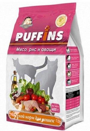 Puffins сухой корм для кошек Мясо, рис, овощи 400гр