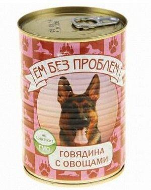 Ем без проблем влажный корм для собак Говядина с овощами 410гр консервы