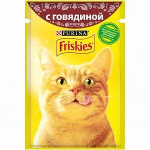 Friskies влажный корм для кошек Говядина в подливе 85гр пауч
