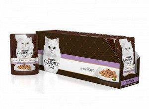 Gourmet A La Carte влажный корм для кошек Домашняя птица+Овощи 85гр пауч АКЦИЯ!