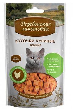 Деревенские лакомства Кусочки куриные для кошек 45гр