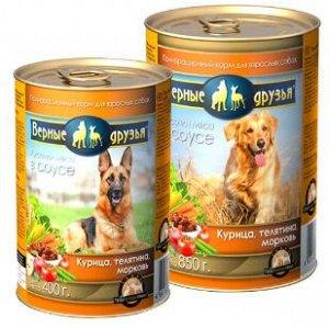 Верные друзья влажный корм для собакКурица/Телятина/Морковь кусочки в соусе 850гр консервы