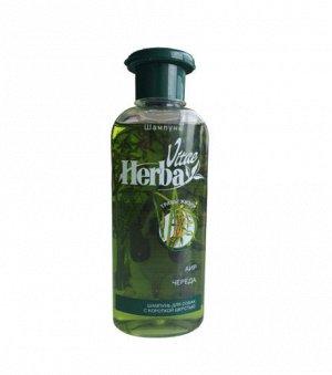 Herba Vitae шампунь для собак с короткой шерстью 250мл