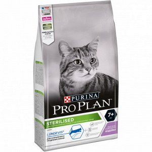 Pro Plan Sterilised Adult 7+ сухой корм для стерилизованных кошек старше 7 лет Индейка 1,5кг АКЦИЯ!
