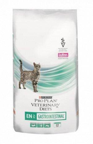 Purina Gastrointestinal EN диета сухой корм для кошек при Патологии ЖКТ 1,5кг