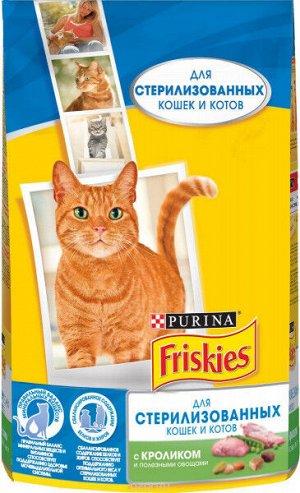 Friskies Sterilised сухой корм для стерилизованных кошек Кролик/овощи 1,5кг АКЦИЯ!