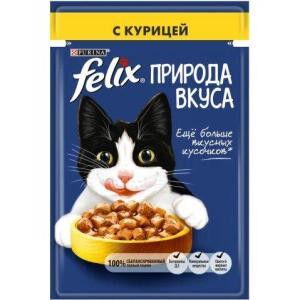 FELIX Природа вкуса влажный корм для кошек кусочки Курицы в подливе 85 г пауч АКЦИЯ!