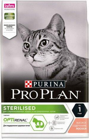 Pro Plan Sterilised сухой корм для стерилизованных кошек Лосось 10кг