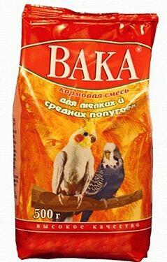 Вака ВК 500г для мелких и средних попугаев