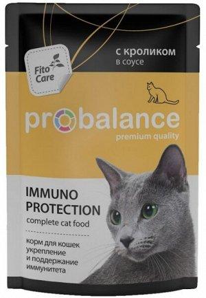Probalance Immuno Protection влажный корм для кошек с кроликом в соусе 85 гр пауч