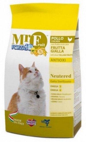 Forza10 Cat MR Fruit Giallo Neutered сухой корм для стерилизованных кошек 1,5кг
