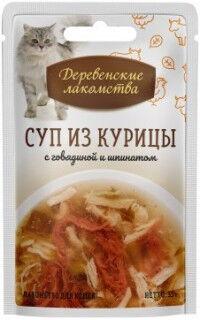 Деревенские лакомства влажный корм для кошек Курица + Говядина+Шпинат 35гр пауч