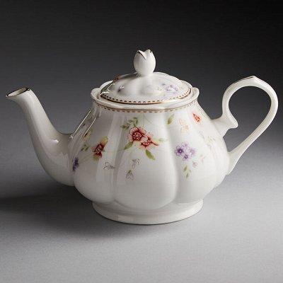 ✔ Дельта- Дискаунтер ✔ Товары для дома   — Чайники заварочные, сахарницы, банки для чайных пакетиков — Посуда для чая и кофе